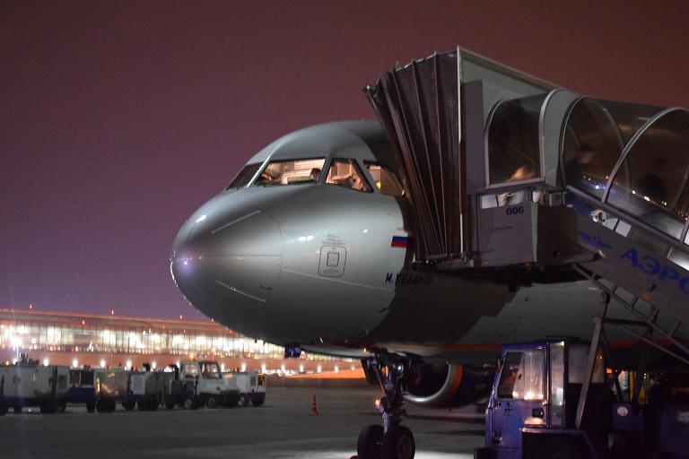 SU2461 Paris-Moscou Aeroflot