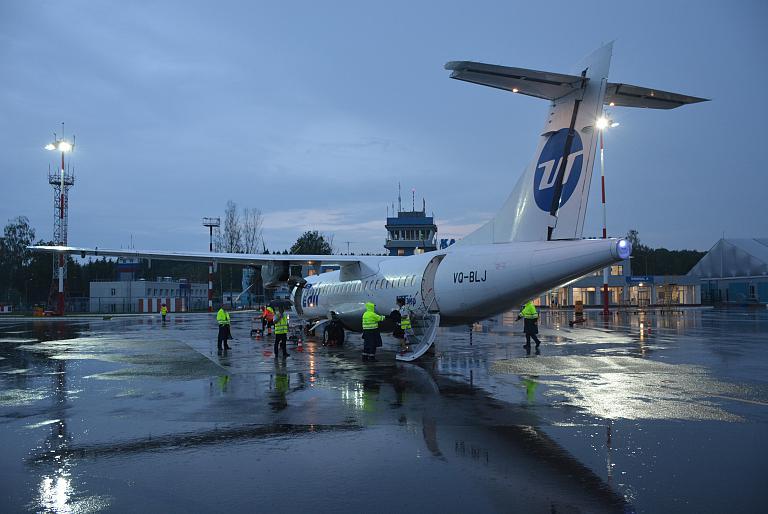 Крайний полет в Калугу с Utair + большой бонус