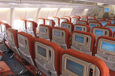 Aeroflot - Russian Airlines Flight Report