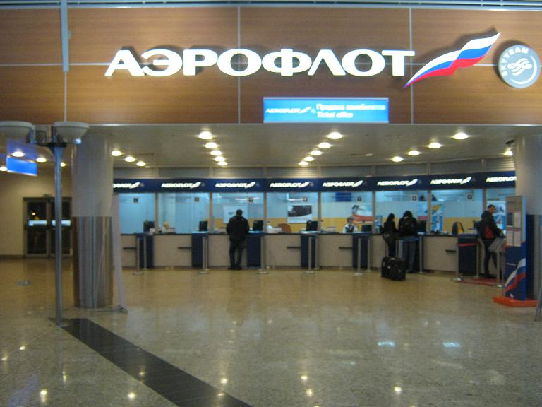 Москва(ШРМ)-Калининград(Храброво) На А-320