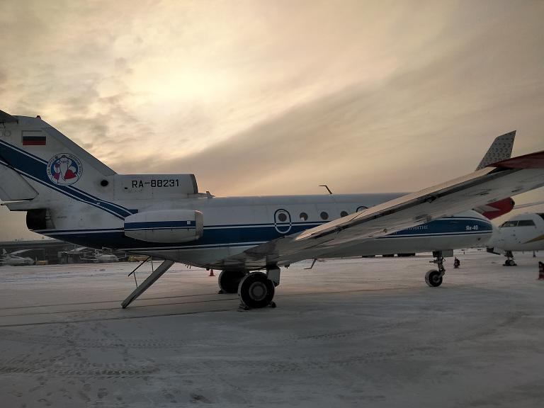 Фотообзор авиакомпании Вологодское авиационное предприятие (Vologda Air Enterprise)