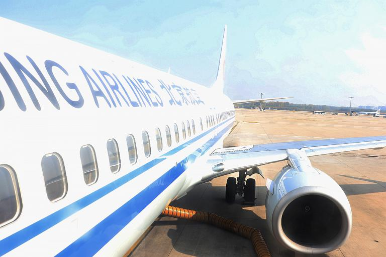 На Дальний Восток через Китай. Часть 1. Beijing Airlines B-737-800, Пекин-Шоуду-3 - Харбин.