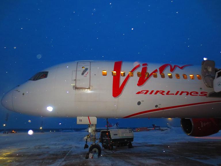Авия компания транс аеро перелет