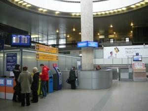 Перелет S7 AIRLINES Санкт-Петербург-Москва