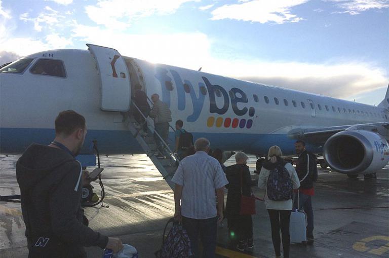 Саутенд (SEN) - Милан Мальпенса (MXP) с FlyBe