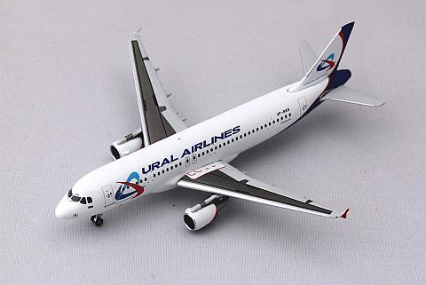 Apollo: Airbus A320 Уральские авиалинии в масштабе 1:400