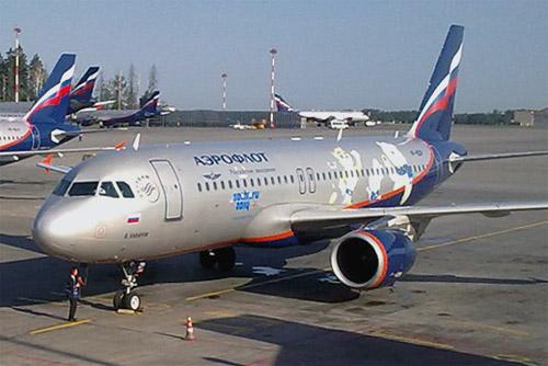 Москва - Новосибирск Аэрофлотом