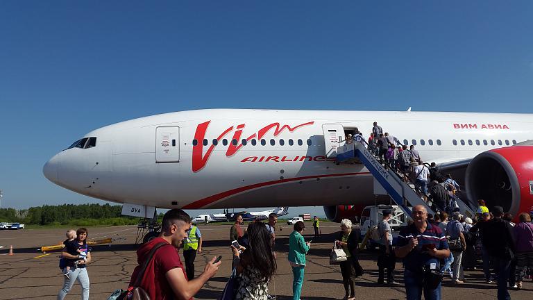 1. Из Благовещенска в Москву с Vim-avia на B772