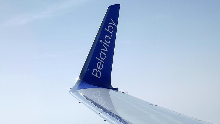 Milan/Malpensa - Minsk, на новом Boeing 737-800 #Belavia