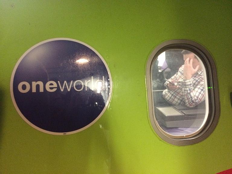 Перелет Казань (KZN) - Москва (DME) с S7 airlines