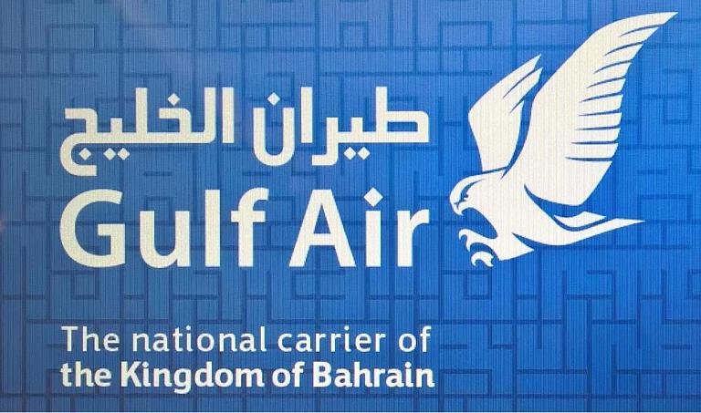 Gulf Air: DME-BAH-BKK + ночная стыковка в Манаме. Как это делают в Бахрейне. Часть 1.