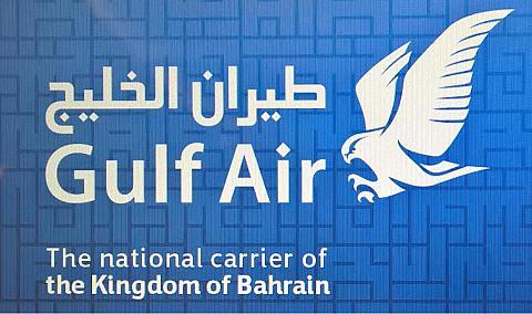 Фотообзор авиакомпании Галф Эйр (Gulf Air)