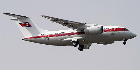 Антонов Ан-148 - пассажирский самолет. Фото, характеристики, отзывы.