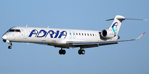 Bombardier CRJ-900 - commercial aircraft. Pictures, specifications, reviews.