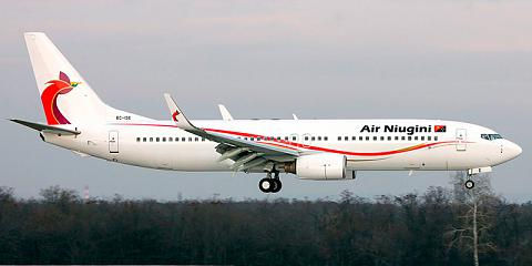 Air Niugini. Airline code, web site, phone, reviews and opinions.
