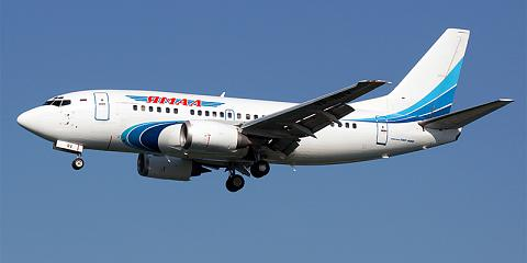 Yamal Airlines. Airline code, web site, phone, reviews and opinions.