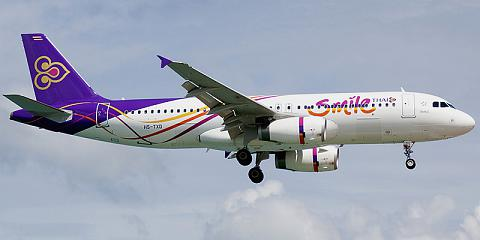 THAI Smile. Airline code, web site, phone, reviews and opinions.
