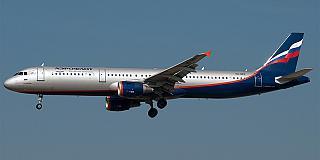 Аэрофлот - авиакомпания Москвы