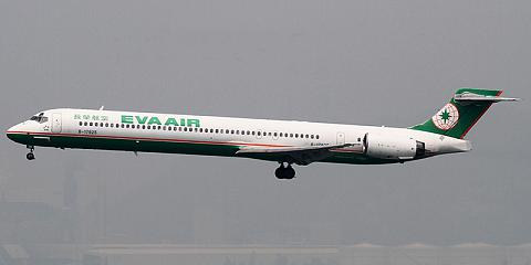 Eva Air. Airline code, web site, phone, reviews and opinions.