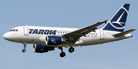 Tarom. Airline code, web site, phone, reviews and opinions.