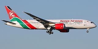 Kenya Airways - представительство авиакомпании в Москве