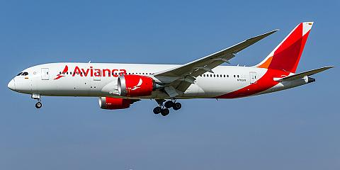 Avianca. Airline code, web site, phone, reviews and opinions.
