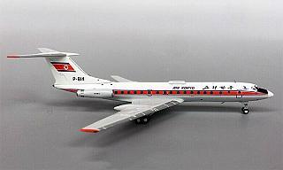 Модель самолета Туполев Ту-134А