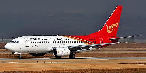 Авиакомпания Kunming Airlines (Куньминские авиалинии)