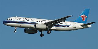 China Southern Airlines - представительство авиакомпании в Москве