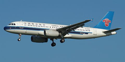 China Southern Airlines. Airline code, web site, phone, reviews and opinions.