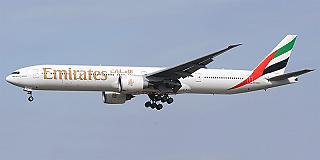 Emirates - представительство авиакомпании в Москве
