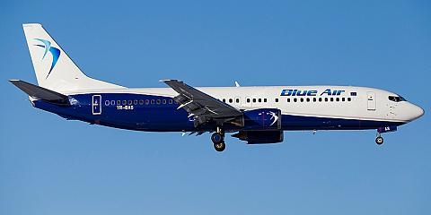 Blue Air. Airline code, web site, phone, reviews and opinions.