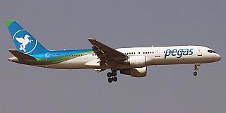 Икар - авиакомпания Москвы