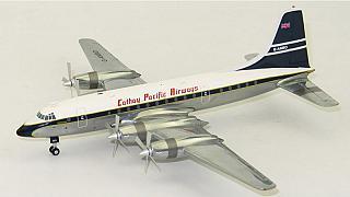 Модель самолета Bristol 175 Britannia