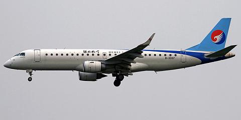 Hebei Airlines. Airline code, web site, phone, reviews and opinions.