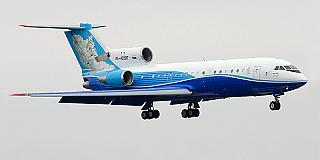 РусДжет - авиакомпания Москвы