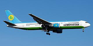 Uzbekistan Airways - представительство авиакомпании в Москве