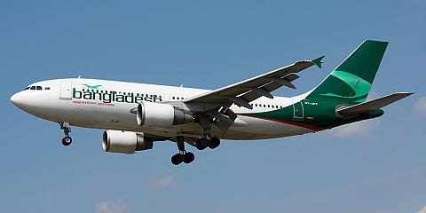 Airbus A310 - commercial aircraft. Pictures, specifications, reviews.