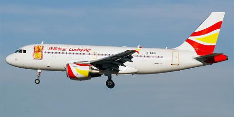 Lucky Air. Airline code, web site, phone, reviews and opinions.
