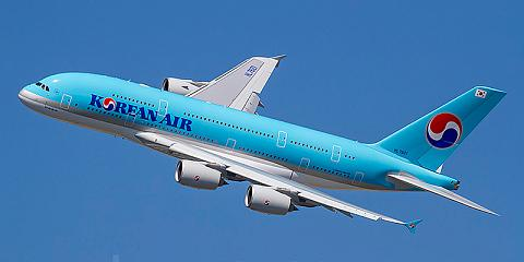 Korean Air. Airline code, web site, phone, reviews and opinions.