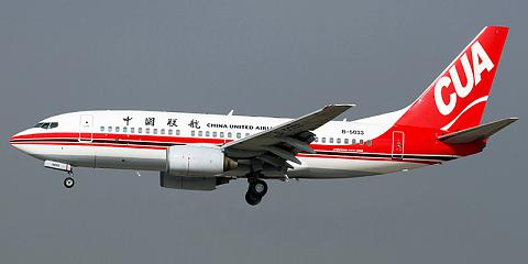China United Airlines. Airline code, web site, phone, reviews and opinions.