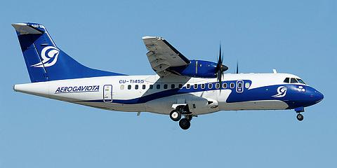ATR 42 - commercial aircraft. Pictures, specifications, reviews.