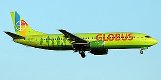 Глобус - авиакомпания Москвы