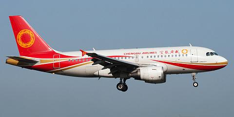 Chengdu Airlines. Airline code, web site, phone, reviews and opinions.