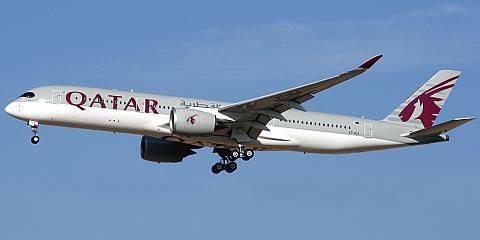 Airbus A350-900 - пассажирский самолет. Фото, характеристики, отзывы.