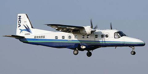 Dornier 228 - commercial aircraft. Pictures, specifications, reviews.