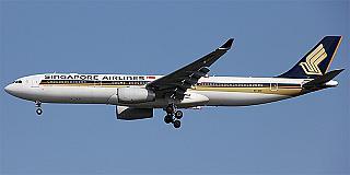 Singapore Airlines - представительство авиакомпании в Москве