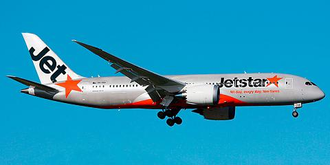 Jetstar Airways. Airline code, web site, phone, reviews and opinions.