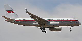 Air Koryo - представительство авиакомпании в Москве
