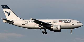 Iran Air - представительство авиакомпании в Москве